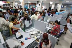 Bank's services Likely To Be Affected till 16th march